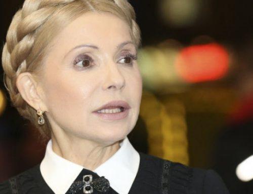 Тимошенко считает падение курса гривны неизбежным