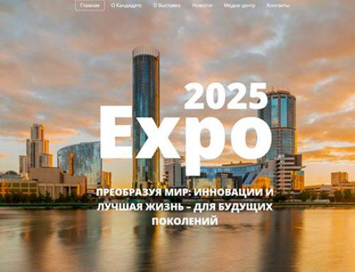 Баку способен принять Всемирную выставку Экспо в 2025 году