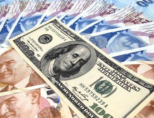 Центробанк Турции объявил о мерах поддержки лиры