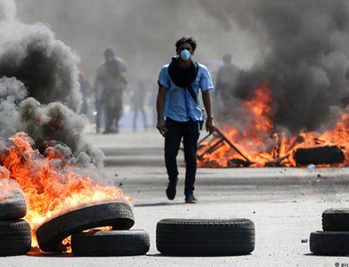 В Никарагуа погибли 25 человек