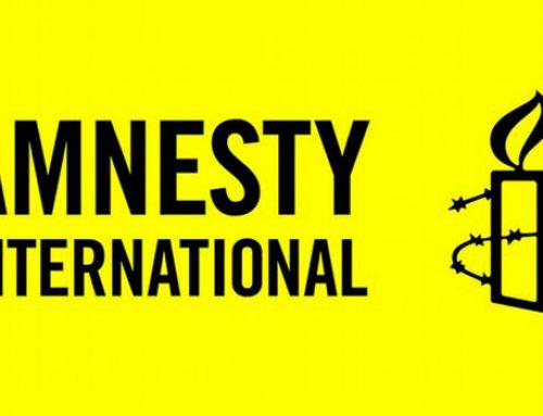 Делегация Amnesty International впервые с 2004 года посетит Узбекистан