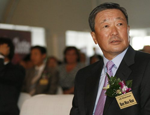 Скончался глава южнокорейской LG Group Ку Бон Му