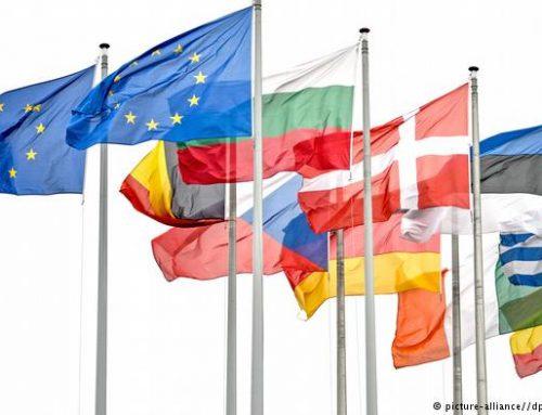 Популярность Евросоюза достигла рекордного уровня