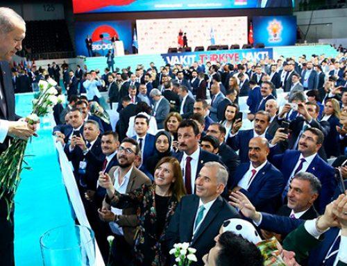 AK Parti озвучила предвыборный манифест