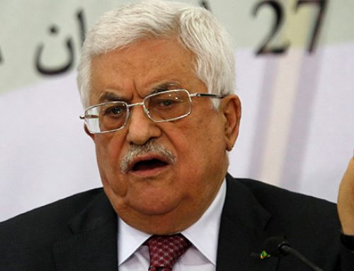 Медики отложили выписку главы Палестины