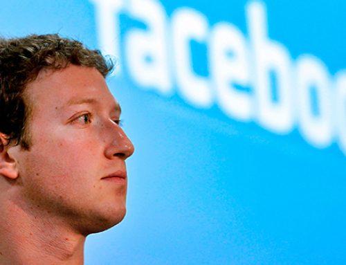 Цукерберг дал согласие на трансляцию выступления в Европарламенте