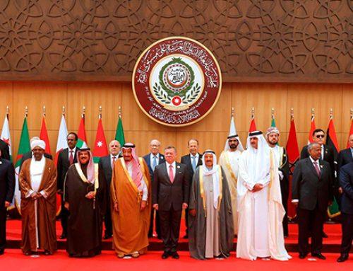 Почему арабское единство – химера