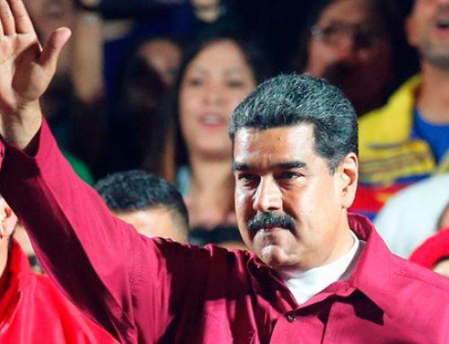 «Верховный суд Венесуэлы в изгнании» приговорил Мадуро к 18 годам тюрьмы