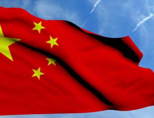 В Китае наказали около 6 тысяч чиновников