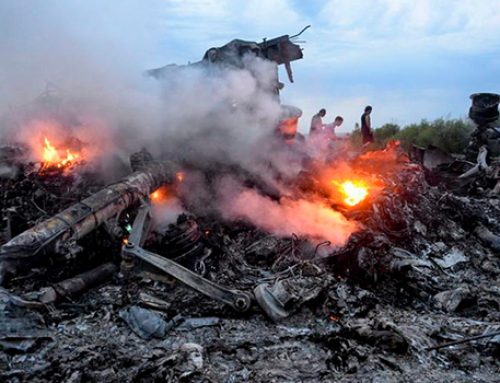 MH17 сбила ракета «Бук» армии РФ