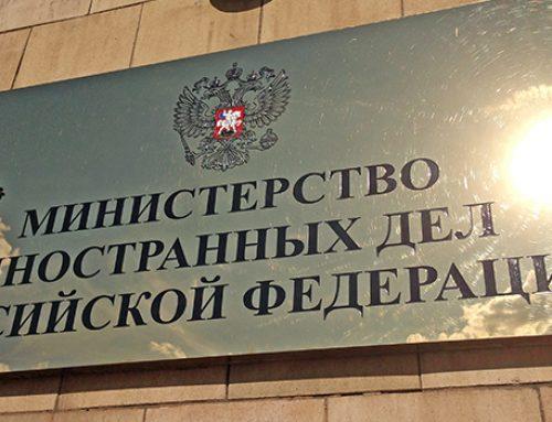 Москва обеспокоена сближением Грузии с НАТО
