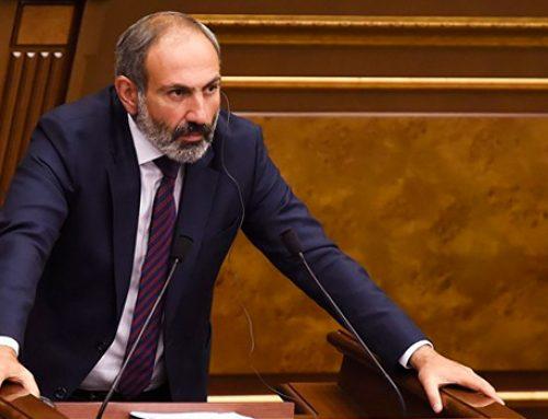 Пашинян: Число министерств в Армении существенно сократится