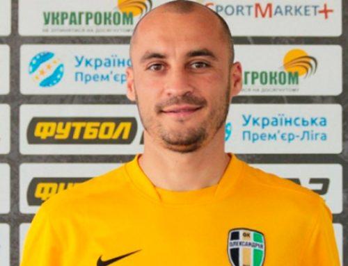 Клуб азербайджанского футболиста подозреватеся в «договорняке»