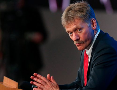 Песков заявил, что Россия и Япония продолжат обсуждать мирный договор