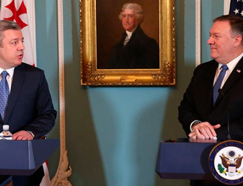 США рассчитывают приветствовать Грузию в составе НАТО