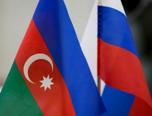 Россия работает над проектом по снятию торговых ограничений с Азербайджаном