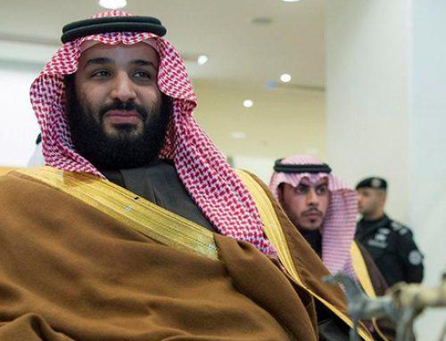 Саудовская Аравия отказывается от немецких компаний