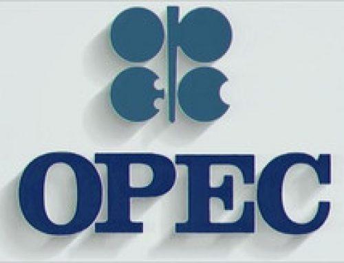 Азербайджан поддержал решение ОПЕК по увеличению добычи нефти