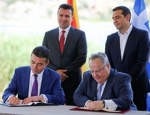 Афины и Скопье подписали документ о переименовании Македонии