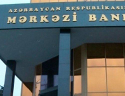 Вывоз капитала из Азербайджана в I квартале сократился на 11%