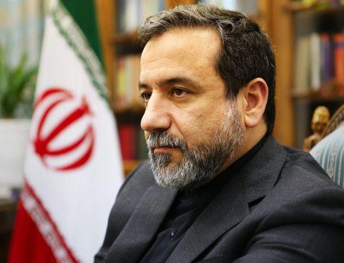 Иран ожидает предложений от Европы