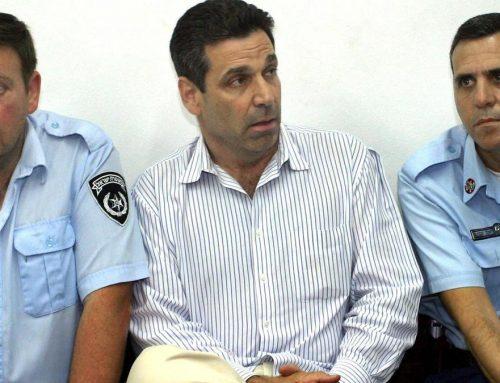 В Израиле бывший министр обвинен в шпионаже в пользу Ирана