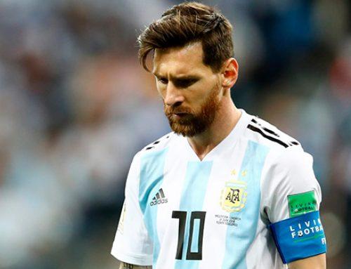 Не плачь по мне Аргентина