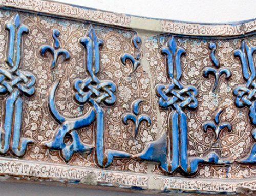 Музей исламского искусства в Берлине открыл онлайн-доступ к своим экспонатам