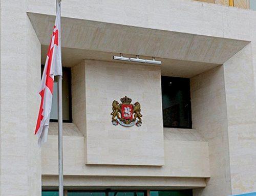 Смена правительства не может поколебать взаимовыгодное сотрудничество Баку и Тбилиси
