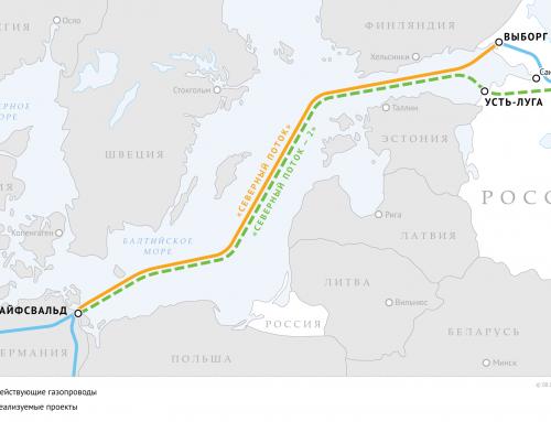 Польша призывает ЕС помешать строительству «Северного потока — 2»