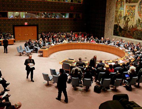 Конференция ООН утвердила соглашение о миграции
