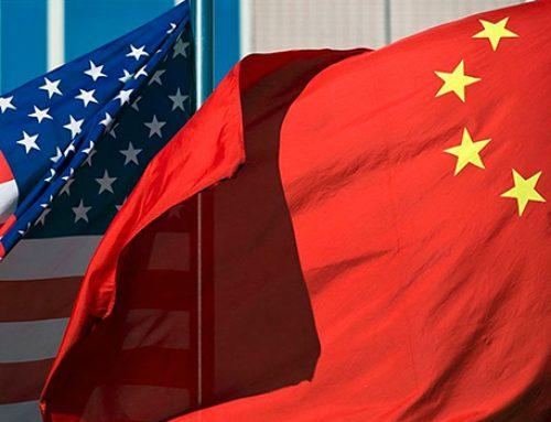 Трамп ввел новые пошлины на импорт из Китая