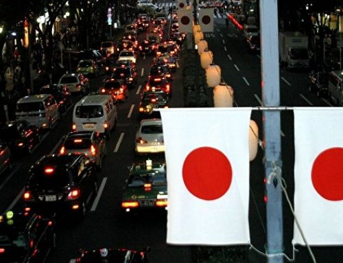 Японские нефтяные компании могут отказаться от иранской нефти, сообщили СМИ