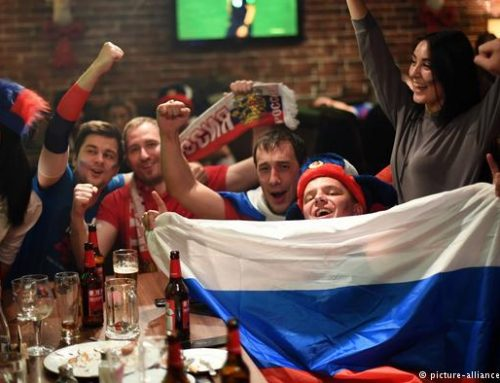 Amnesty International заявила о позитивном эффекте ЧМ-2018 в России