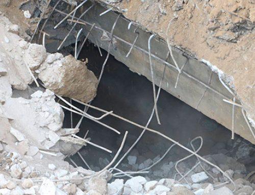 В Баку под просевшей дорогой обнаружен подвал
