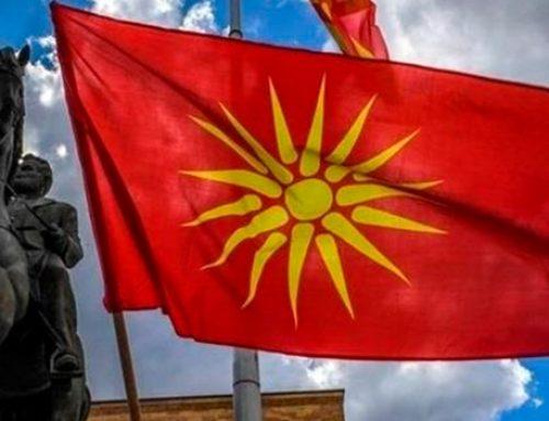 Македонцев призывают поддержать переименование страны