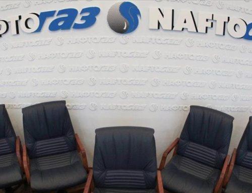 «Газпром» задолжал «Нафтогаз Украины» $75 млн
