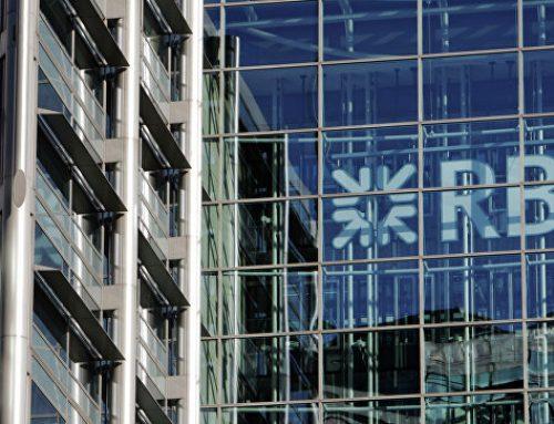 США оштрафовали Королевский банк Шотландии за кризис 2008 года