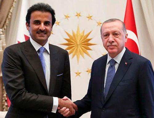 Катар инвестирует в экономику Турции $15 млрд