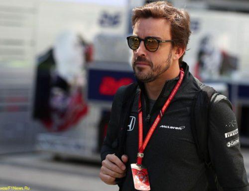 Фернандо Алонсо объявил об уходе из «Формулы-1»