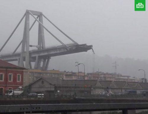 При обрушении моста в Генуе погибли десятки человек