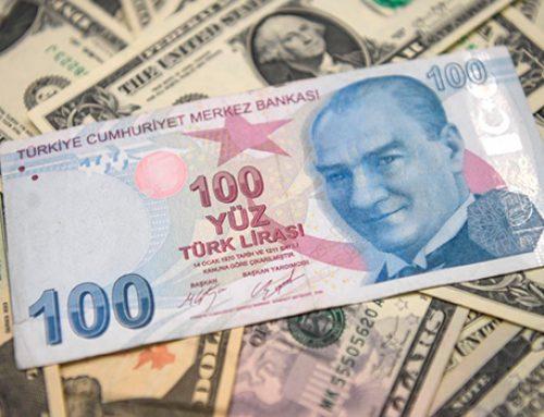 Турецкая лира разрушена – кто следующий?