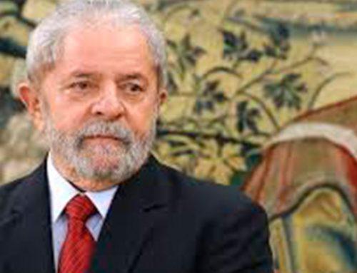 Лула да Силва зарегистрирован кандидатом в президенты Бразилии