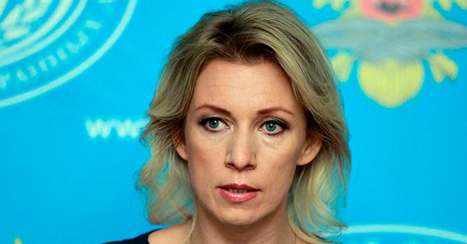 СКвозбудил уголовное дело из-за убийства русских репортеров вЦАР
