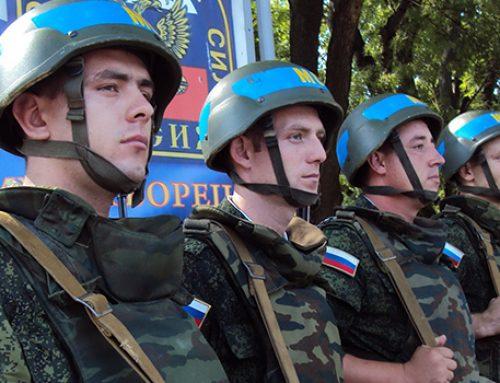 Министр обороны Молдовы назвал российские учения на Днестре провокацией