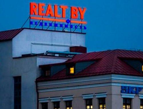В Беларуси задержали еще четырех журналистов