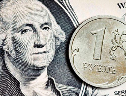 «Искандерам» уже не смешно или Можно ли жить без доллара