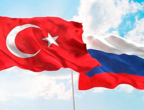 Турция не просила Россию оказать финансовую помощь, заявил Песков