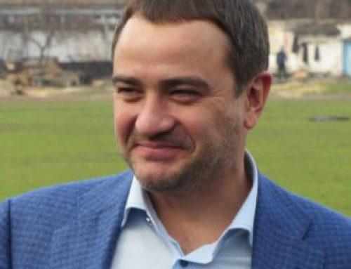 Украина будет претендовать на проведение Суперкубка УЕФА-2021