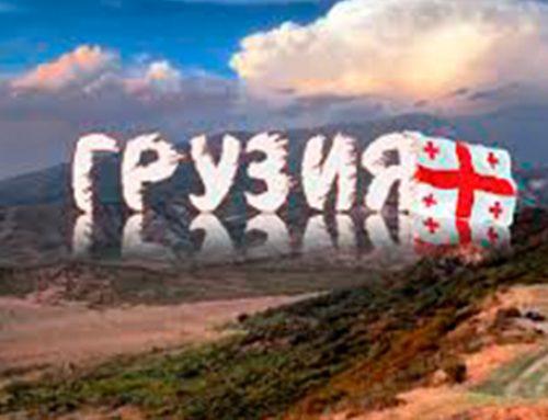 Грузия сильно обошла Азербайджан